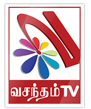 Vasantham TV | The Official Website of Vasantham TV