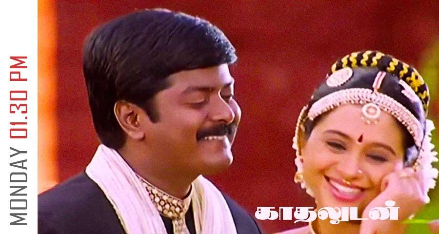 Vasantham Serial Title Song Downloadgolkes