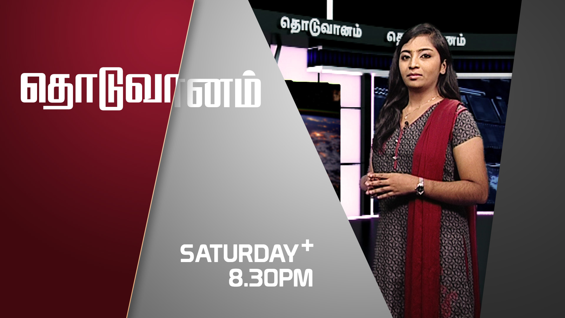 Vasantham TV | The Official Website of Vasantham TV – The